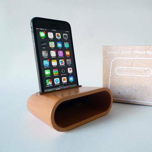 石三木廠 iw-speaker 原木擴音器