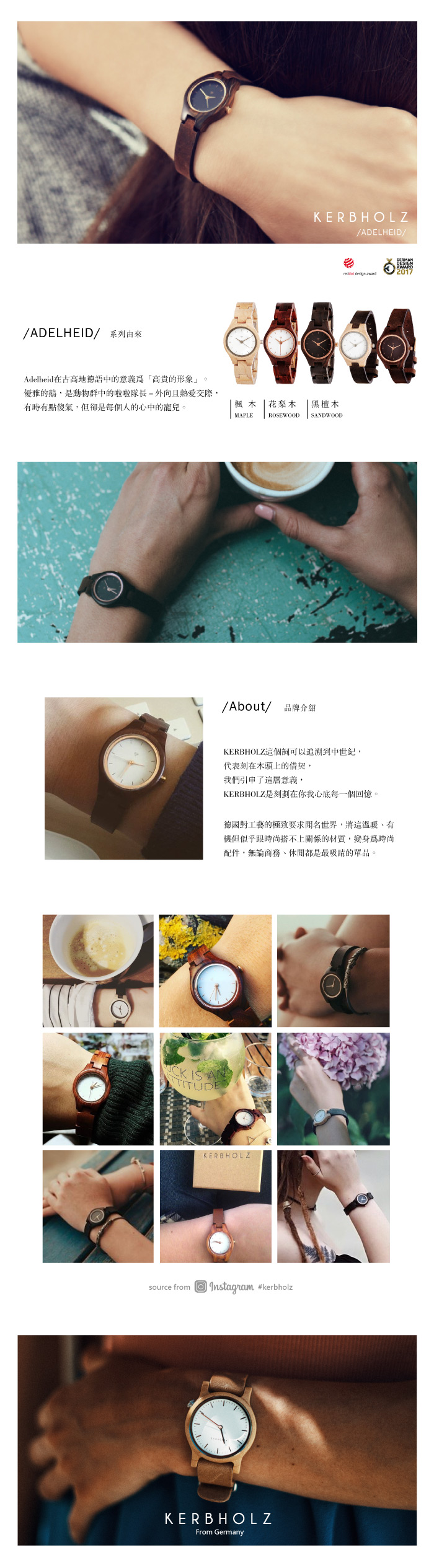 KERBHOLZ 原木手錶 Adelheid-楓木 (真皮錶帶)