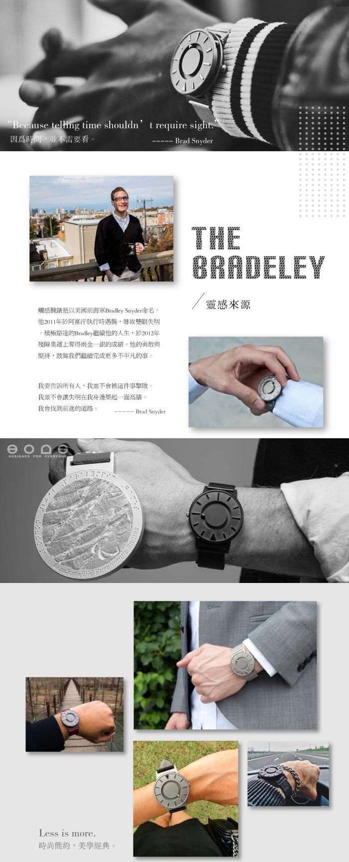 EONE | The Bradley 觸感腕錶 (耀眼紫-鋼帶)