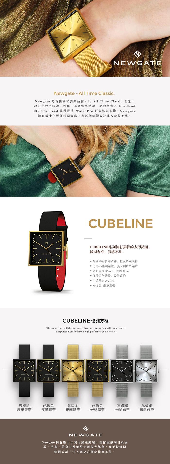 (複製)Newgate | CUBELINE-典雅黑-義大利皮革錶帶-35mm