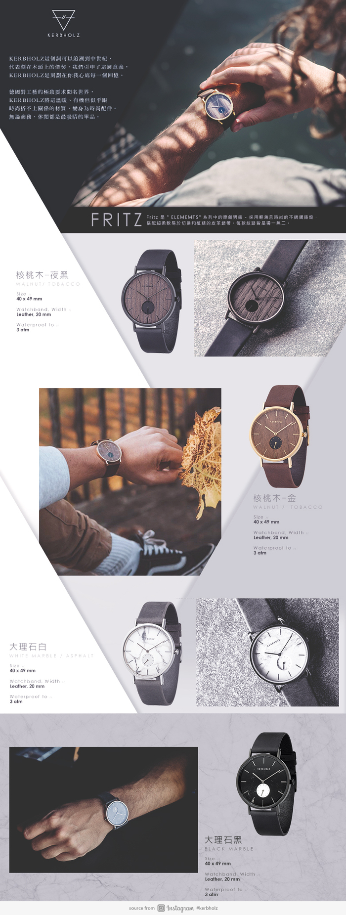 (複製)KERBHOLZ|原木手錶 Hilde-核桃木(岩藍)