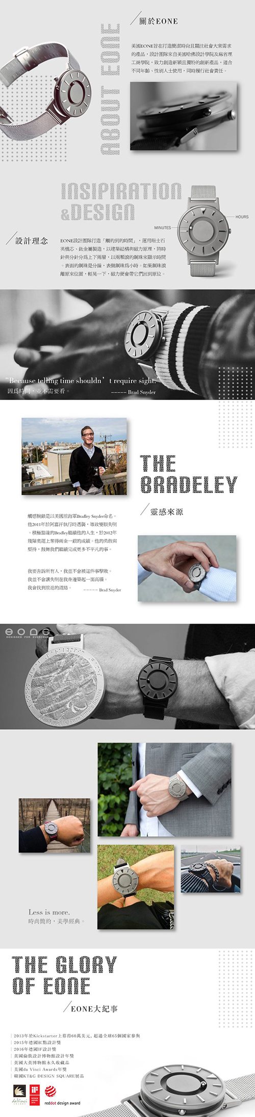 EONE|The Bradley 觸感腕錶(行星黑)