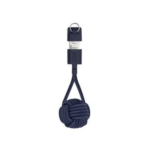 Native Union Key Cable 充電傳輸線鑰匙圈(海洋藍)-iPhone/iPad/iPod
