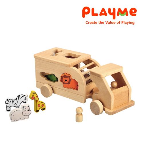 PlayMe 移動動物園