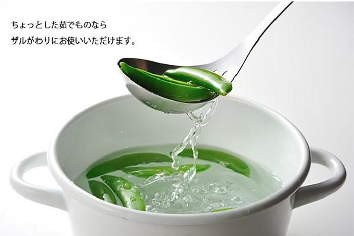 日本 AUX | 瀝水湯勺 LS1508