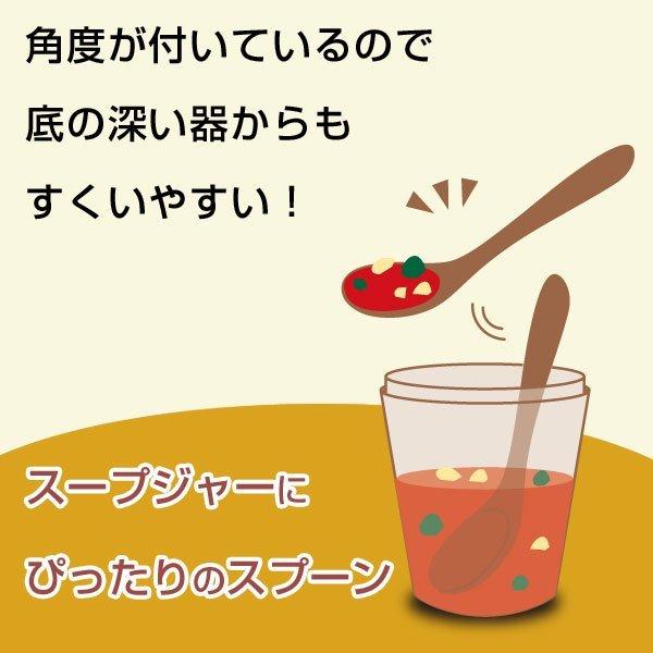 日本品牌【MARNA】便攜小湯勺 粉