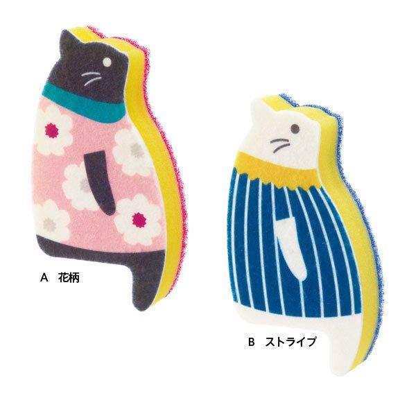 MARNA | 崖上的貓咪菜瓜布