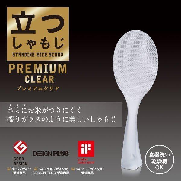 日本品牌【MARNA】一柱擎天飯勺