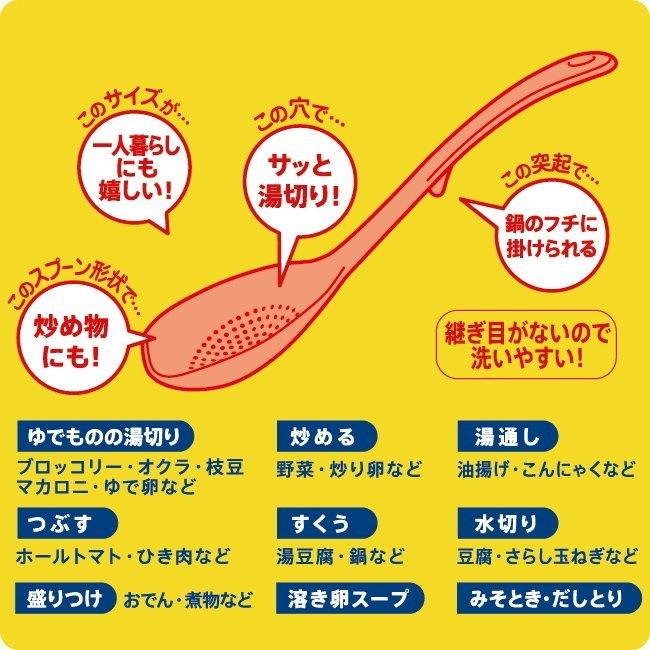 日本品牌【MARNA】萬用樹脂洞洞勺(L) 紅