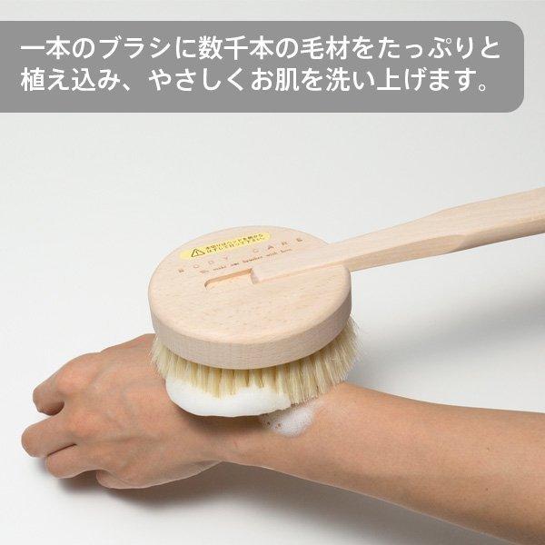 日本品牌【MARNA】豚毛長柄洗背刷
