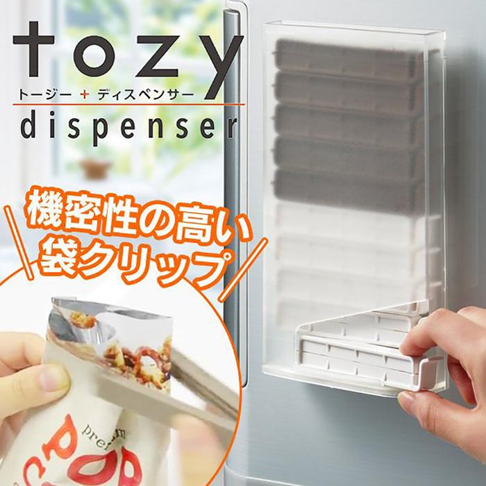 日本品牌【AKEBONO/曙產業】塑膠袋密封夾10入組 ST-3013