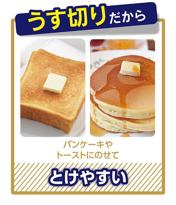日本品牌【AKEBONO/曙產業】奶油切割盒組 ST-3007
