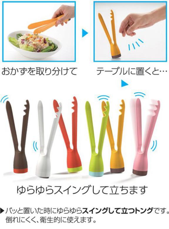 日本品牌【AKEBONO/曙產業】直立式餐夾 PM-967