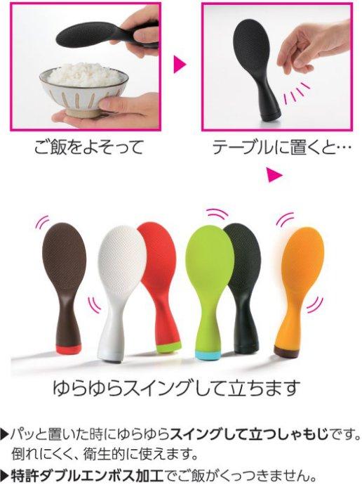日本品牌【AKEBONO/曙產業】直立式不沾黏飯勺 PM-907