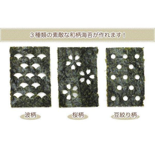 日本品牌【Arnest】和紋海苔打洞器
