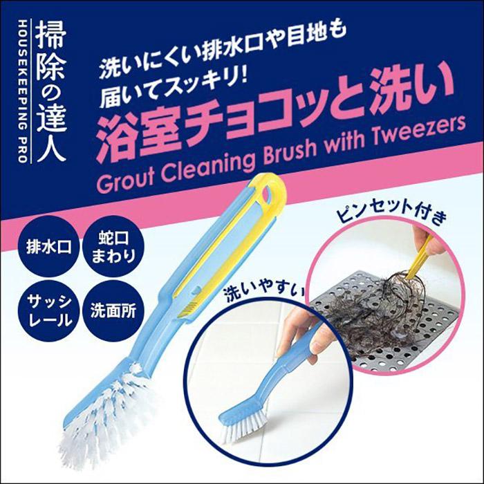 MARNA |「掃除達人」浴室清潔幫手 白色