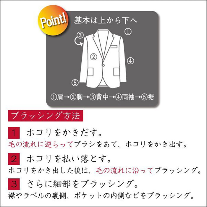 日本品牌【MARNA】西裝用天然毛刷 黑色款