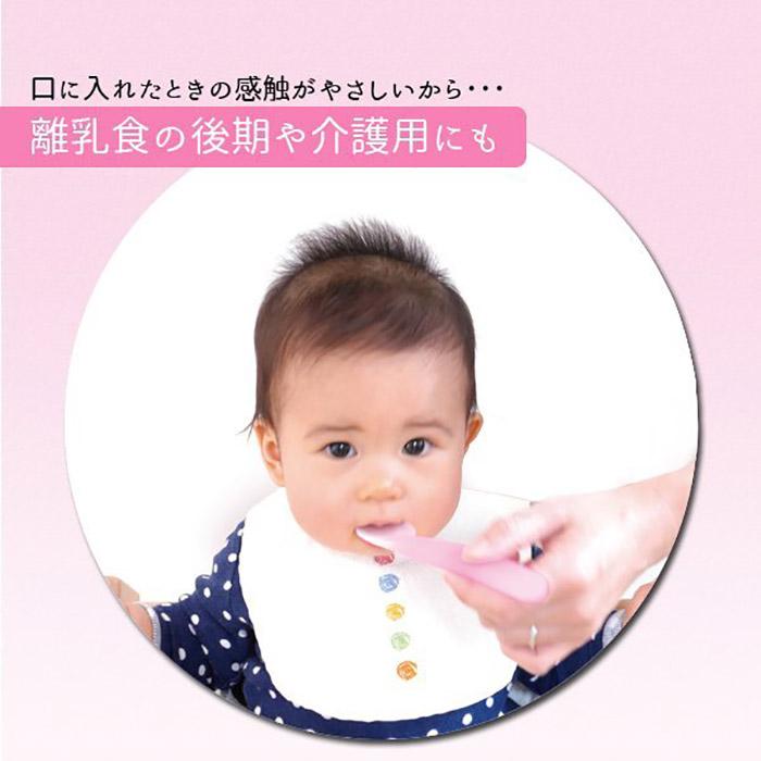 MARNA | 笑咪咪寶寶安全湯匙