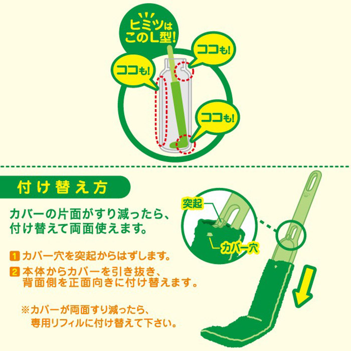 MARNA | 長型水瓶清潔棒