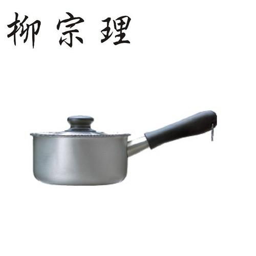 柳宗理-不銹鋼 16cm 霧面 單柄鍋(附蓋)-日本大師級商品