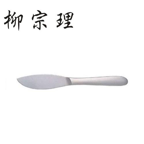 柳宗理-不銹鋼晚餐刀(22cm)-日本大師級商品-AB
