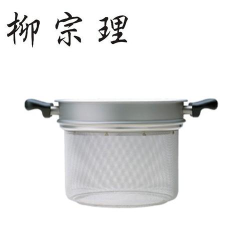 柳宗理-不鏽鋼22cm 雙耳深鍋濾網-大師級商品