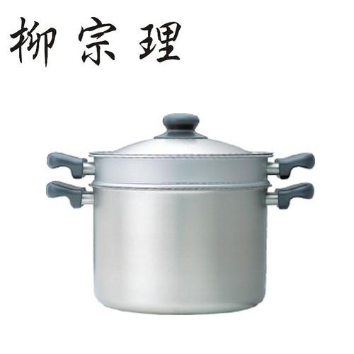 柳宗理-不鏽鋼 雙耳 義大利麵鍋 / 附蓋/附濾網-大師級商品