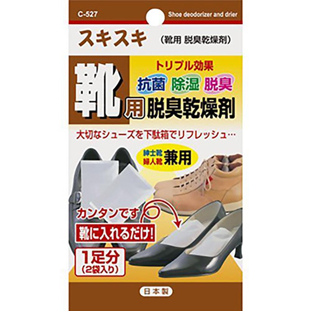 不動化學 | 鞋用防潮除臭乾燥劑