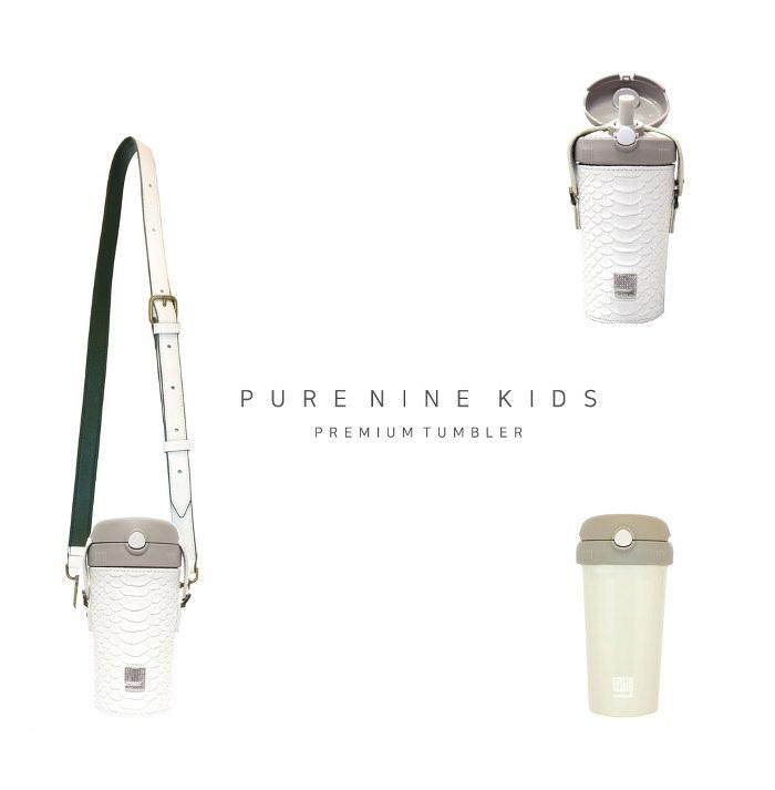 (複製)韓國PURENINE|Kids兒童時尚彈蓋保溫杯-290ML-白色皮套+黑蓋瓶
