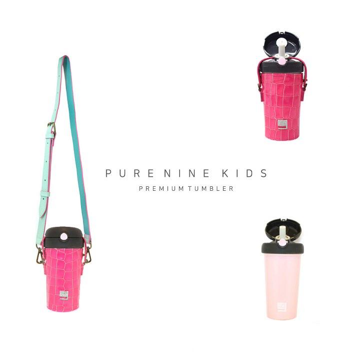 (複製)韓國PURENINE|Kids兒童時尚彈蓋保溫杯-290ML-銀色皮套+灰蓋瓶組