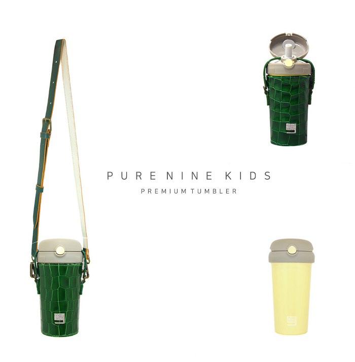 (複製)韓國PURENINE|Kids兒童時尚彈蓋保溫杯-290ML-墨綠色皮套+黑蓋瓶組