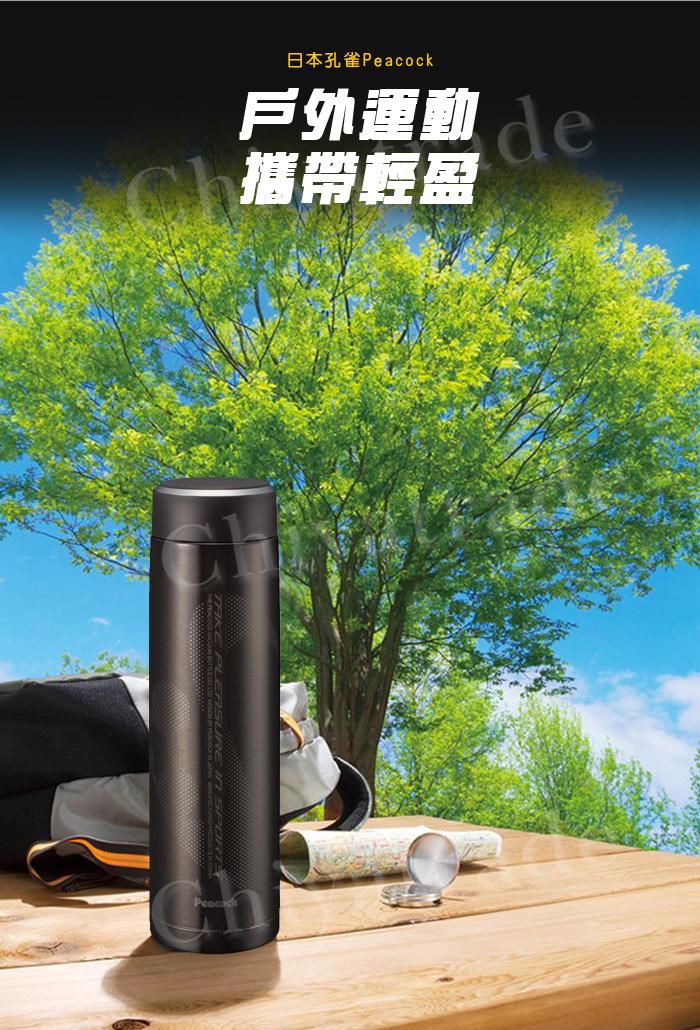 (複製)日本孔雀Peacock|運動隨身316不銹鋼保溫杯1000ML-黑色