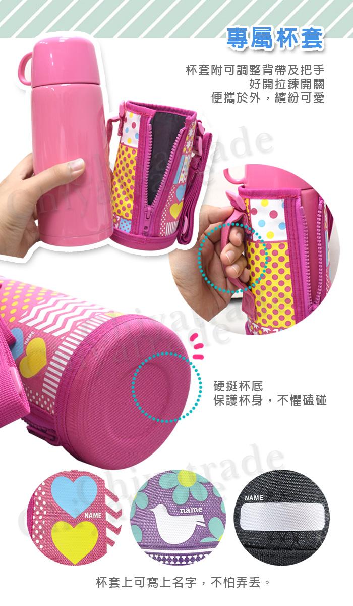 (複製)日本孔雀Peacock|兒童隨身316不銹鋼保溫杯水壺580ML(握把+背帶設計)-桃紅小熊