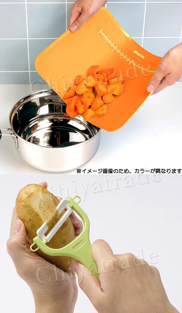(複製)KYOCERA日本京瓷|抗菌多功能精密陶瓷刀(16cm)-綠色