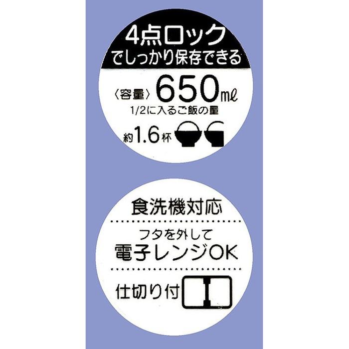 (複製)Skater|無印風便當盒 保鮮餐盒筷子組 900ML消光黑