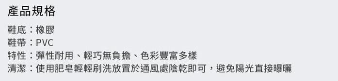 (複製)(複製)YOSHI850|Moomin嚕嚕米正版授權:T恤【】成人短袖 T-shirt