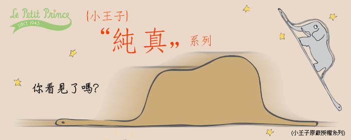 YOSHI850|小王子電影版授權:多功能面紙包【01卡其色】