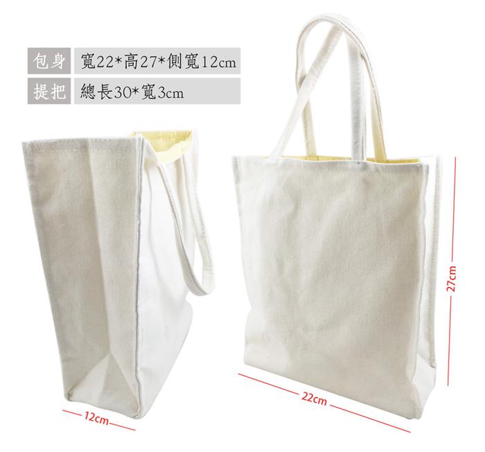 (複製)YOSHI850|新創設計師 - 沒個性星人Roo:小帆布包【05 嚕比抓太陽】