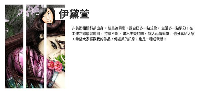 (複製)YOSHI850 Moomin嚕嚕米正版授權:野餐包【14 愛慕 】