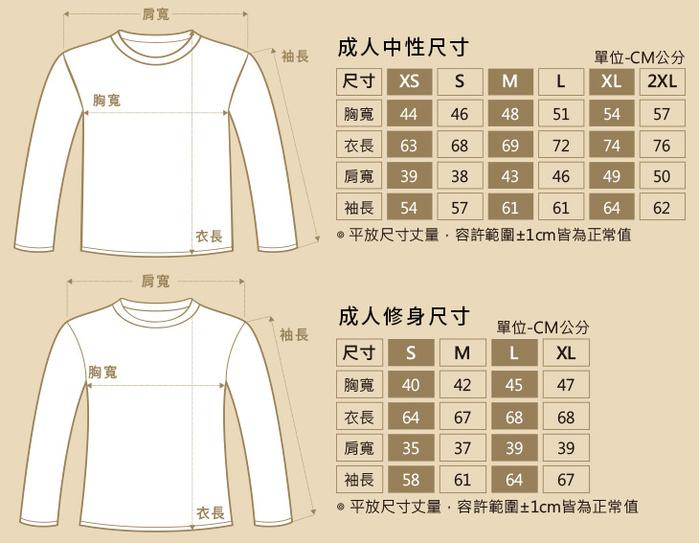 (複製)YOSHI850|小王子電影版授權【小王子的愛戀】短袖修身T-shirt(水藍)