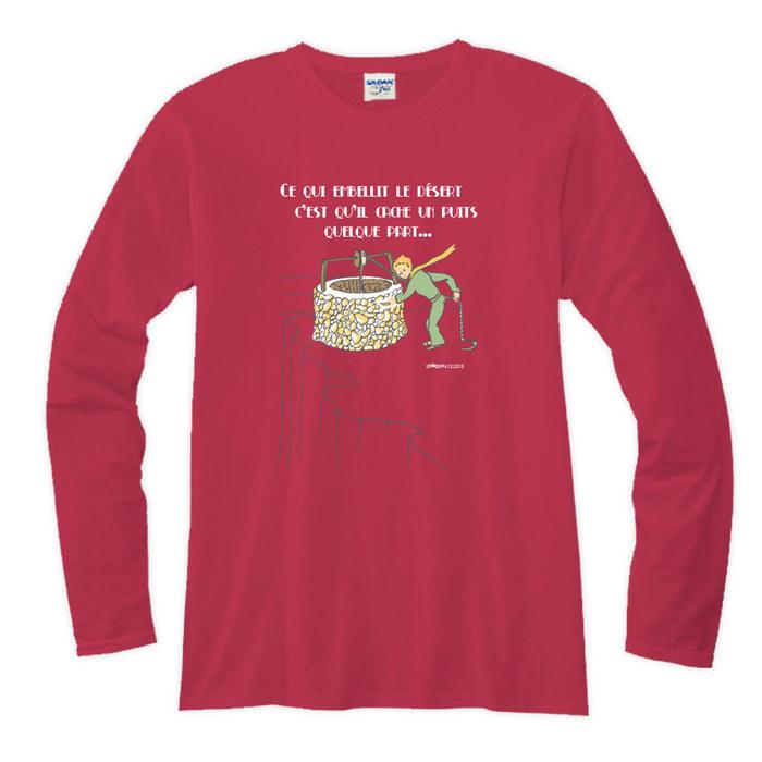(複製)YOSHI850|小王子電影版授權【19 沙漠中的黃蛇】長袖T-shirt (修身/中性)7種顏色