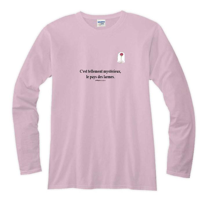 (複製)YOSHI850 小王子電影版授權【17 綿羊】長袖T-shirt (修身/中性)7種顏色