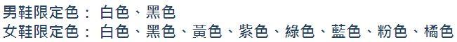 (複製)(複製)YOSHI850|Moomin嚕嚕米正版授權:大學T【】成人長袖 T-shirt  ()