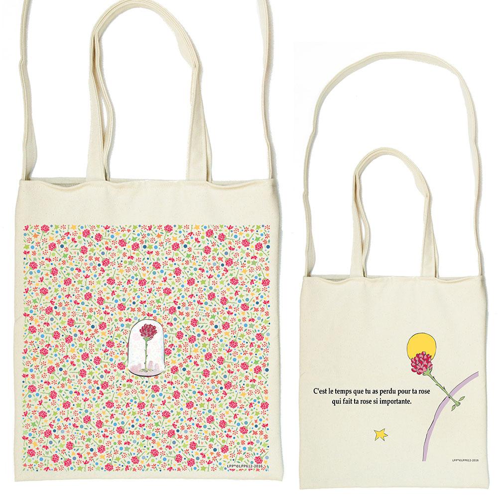 YOSHI850|小王子經典版授權系列:斜背包【花花世界的呢喃】