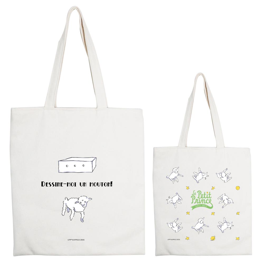 YOSHI850 小王子經典版授權系列:手提購物包【幫我畫隻羊】米白/麻黃
