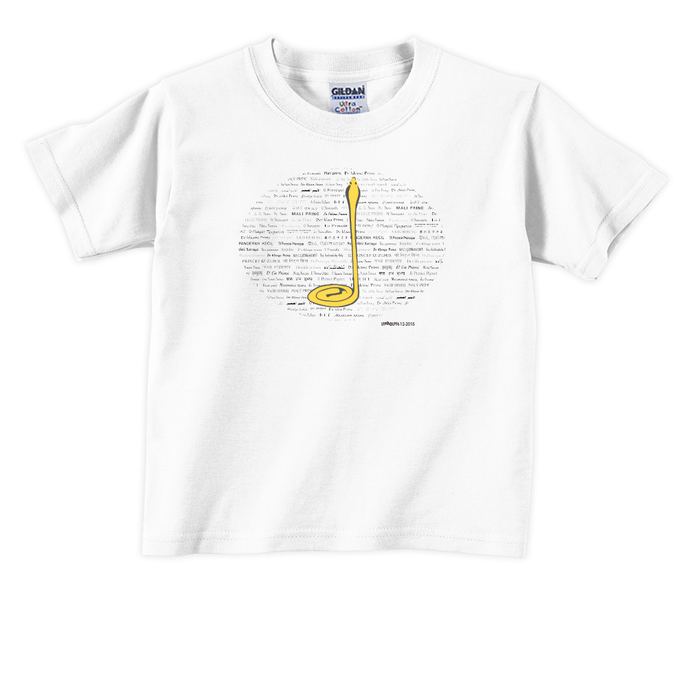 YOSHI850|小王子經典版授權【沙漠中的黃蛇】短袖兒童T-shirt 《3色》