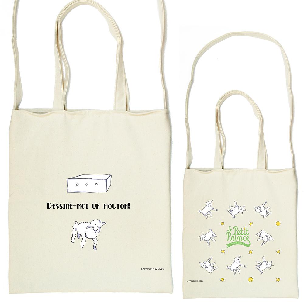 YOSHI850|小王子經典版授權系列:斜背包【幫我畫隻羊】