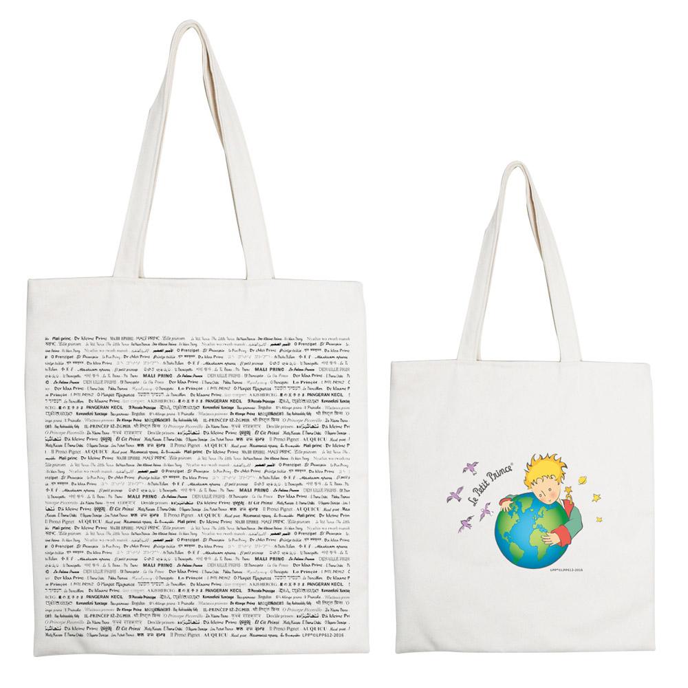 YOSHI850 小王子經典版授權系列:手提購物包【第七個星球-地球】米白/麻黃