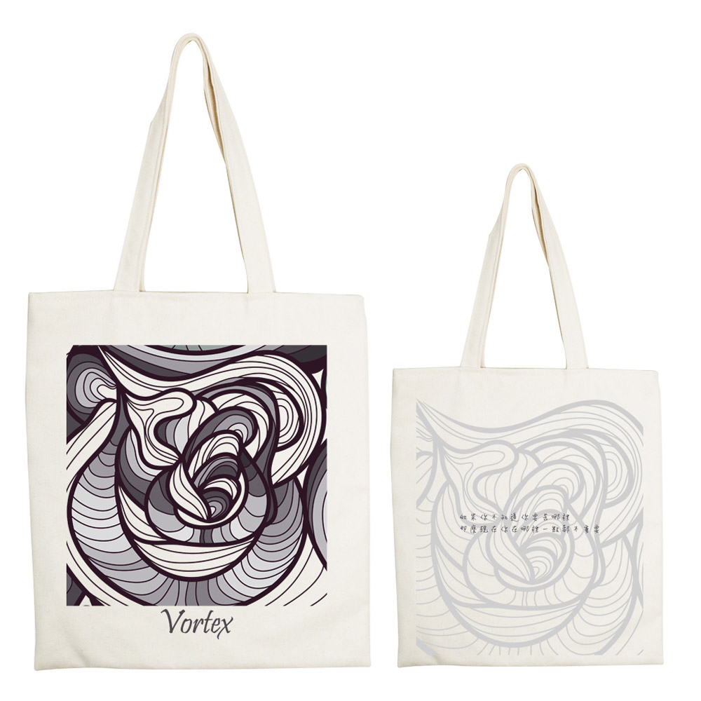 YOSHI850|新創設計師系列:手提購物包【時間漩渦】米白/麻黃
