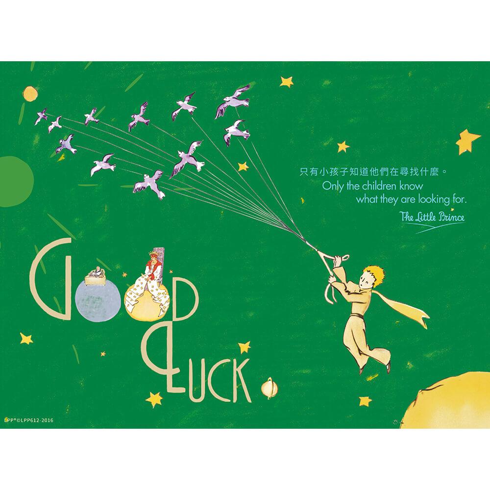 YOSHI850 小王子經典版授權:無框畫【Good Luck】30×40cm